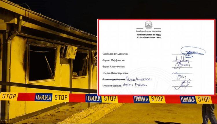DW nxjerr tjera dokumente për spitalin modular në Tetovë, ja kush ka nënshkruar