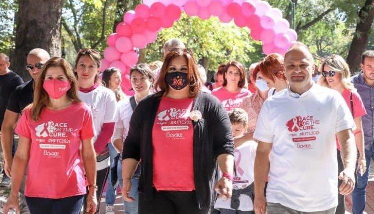 Në Parkun e Qytetit në Shkup, u mbajt fushata e 13 -të kundër kancerit të gjirit