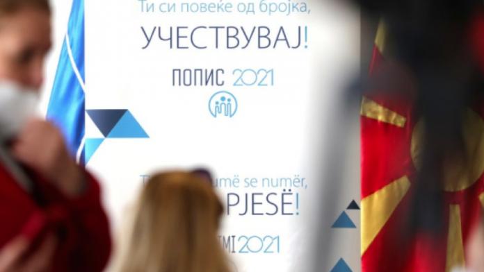 Deri dje janë regjistruar 871.488 persona në Maqedoni