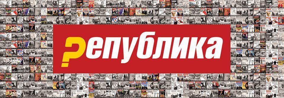 """Njoftimi i dytë publik i listës së çmimeve për reklamat politike të paguara në """"Republika shqip"""" për pjesëmarrësit në zgjedhjet lokale 2021"""