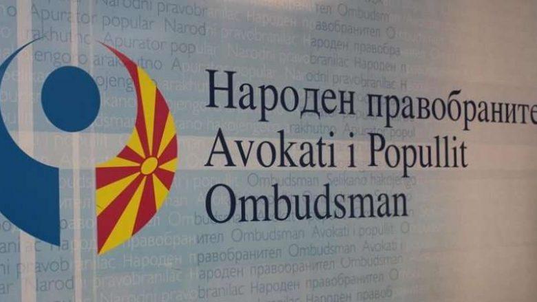 Maqedoni, linjë telefonike falas për shkeljen e të drejtës zgjedhore të qytetarëve për zgjedhjet lokale