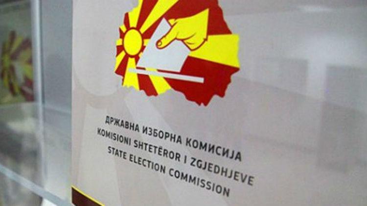 Një Komision i përkohshëm i Prokurorisë Publike do të ndjekë parregullsitë eventuale zgjedhore
