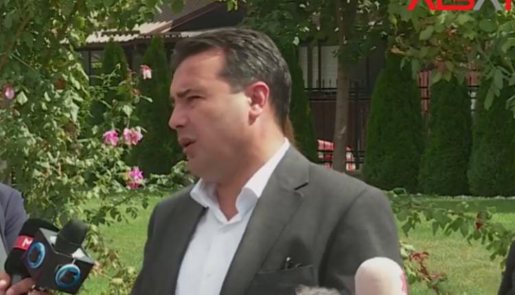 Zaev: Deri në fund të javës, pritet të dalin raportet rreth tragjedisë në Tetovë