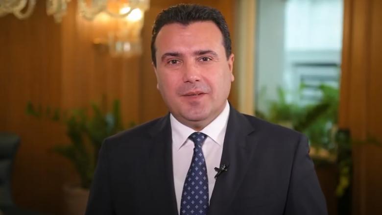 Zoran Zaev: Pres regjistrim të suksesshëm