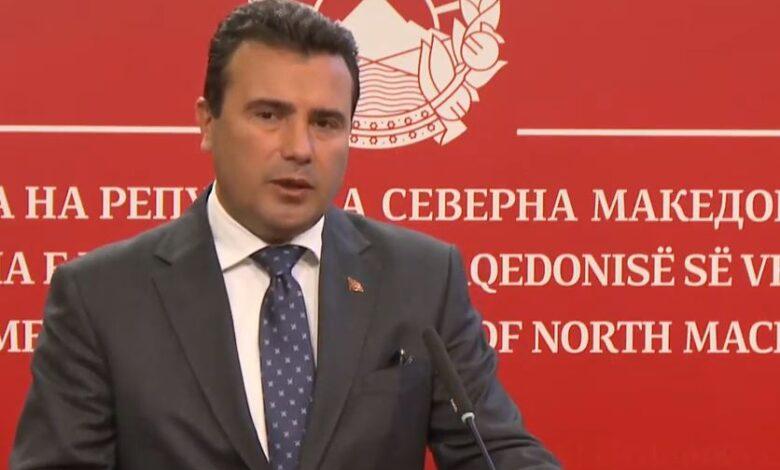 Zaev: Presidenti shqiptar, kur të jenë të gatshëm qytetarët