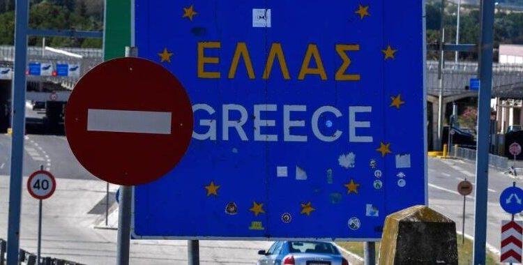 Rregullat për hyrje në Greqi, qeveria me vendim të ri