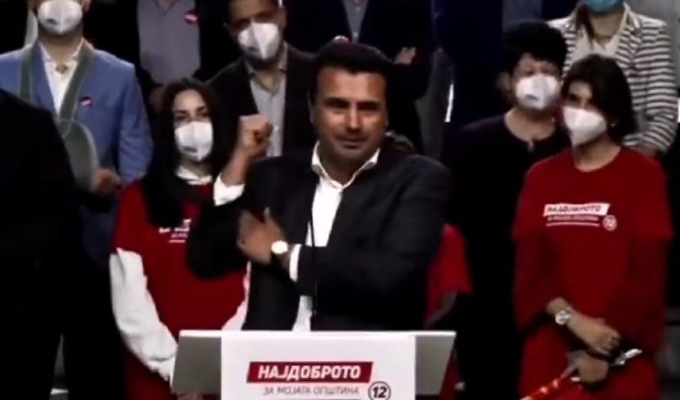 Mickoski: Zaev sillet si opozitë